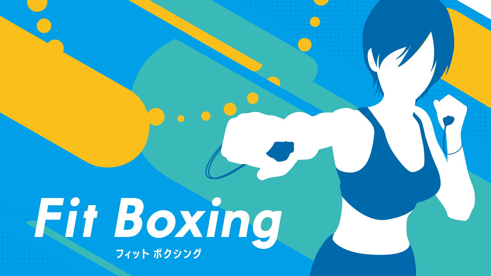Nintendo Switch ソフト「Fit Boxing」発売日決定のお知らせ